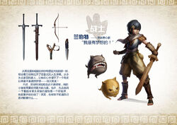 Golden grassland dragon nest wiki mercenary best place to farm gold dragon quest xi
