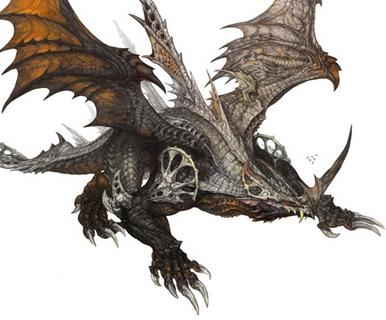 Dragon Nest SEA Wiki