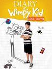 Dog Days Cover Movie