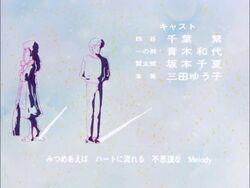 -BDRip- Maison Ikkoku - Ending 4 (captura).jpg