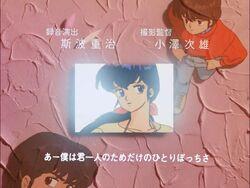 -BDRip- Maison Ikkoku - Opening 5 (captura).jpg