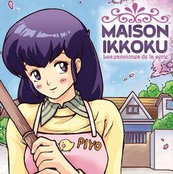 Maison Ikkoku - Las canciones de la serie - Portada.jpg