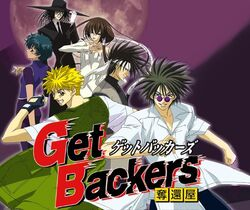 Getbackers.jpg