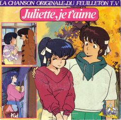 La chanson originale du feuilleton T.V Juliette je t'aime (cover).jpg