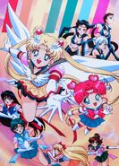 Sailor Moon Sailor Stars 00