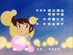 -BDRip- Maison Ikkoku - Ending 5 (captura).jpg