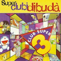 Superclubidibudà - frontal.jpg