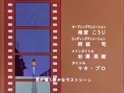 -BDRip- Maison Ikkoku - Ending 2 (captura).jpg
