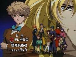 Fushigi Yugi - Opening.jpg
