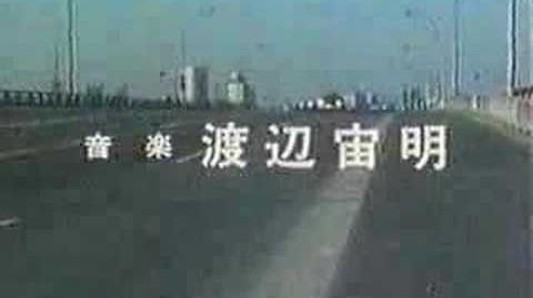 Kidou Keiji Jiban - Opening