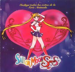 Sailor Moon SuperS - Portada.jpg