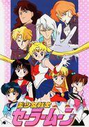Sailor Moon 00