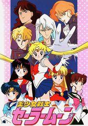 Sailor Moon 00.jpg