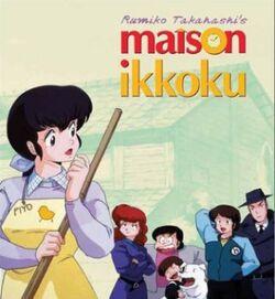 Maison-Ikkoku.jpg