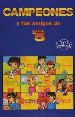 Campeones y tus amigos de Tele 5 (casete) - Portada.jpg