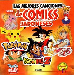 Las mejores canciones de comics japoneses (CD de Waner Music Chile).jpg