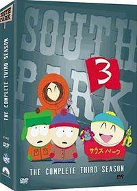 Anexo:3° temporada de South Park (RDM)