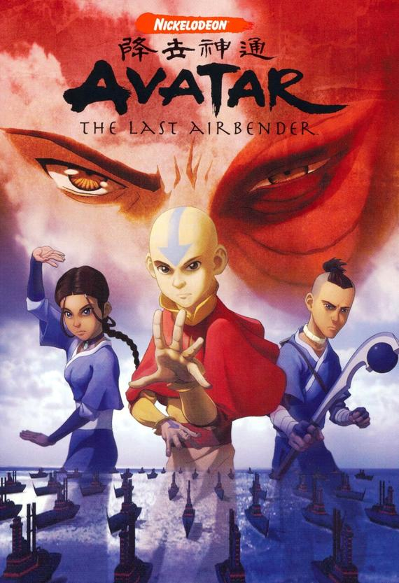 Avatar: El último maestro aire