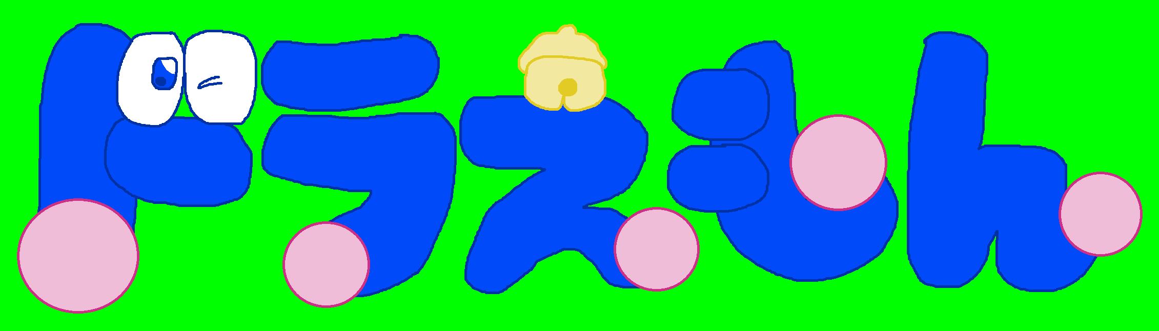 Doraemon (2019)