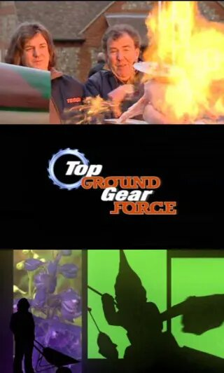 Top Ground Gear Force