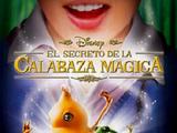 El secreto de la calabaza mágica