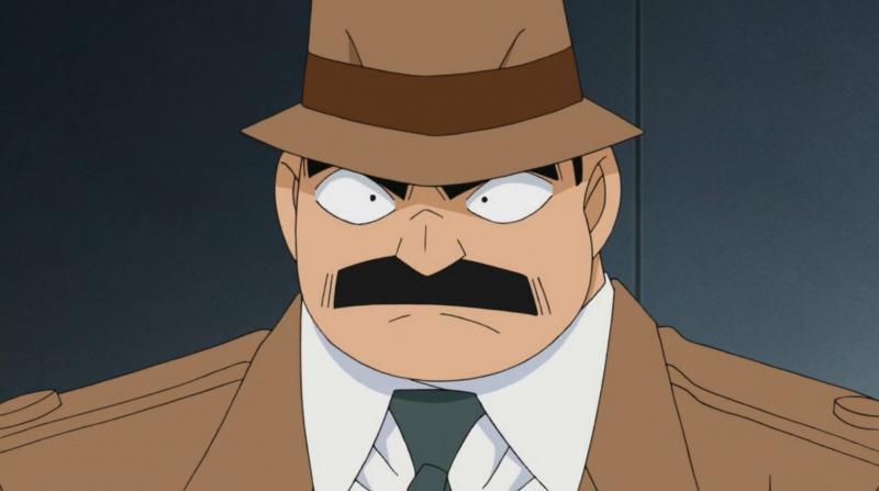Inspector Megure