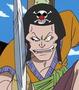 One Piece Tsunawatari Funan Bros 1