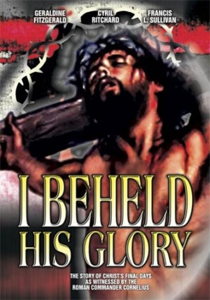 Yo presencié su gloria