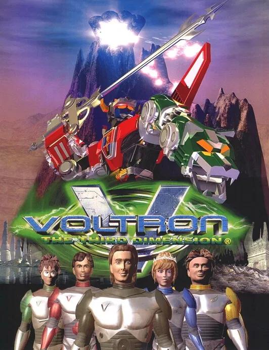 Voltron: La tercera dimensión