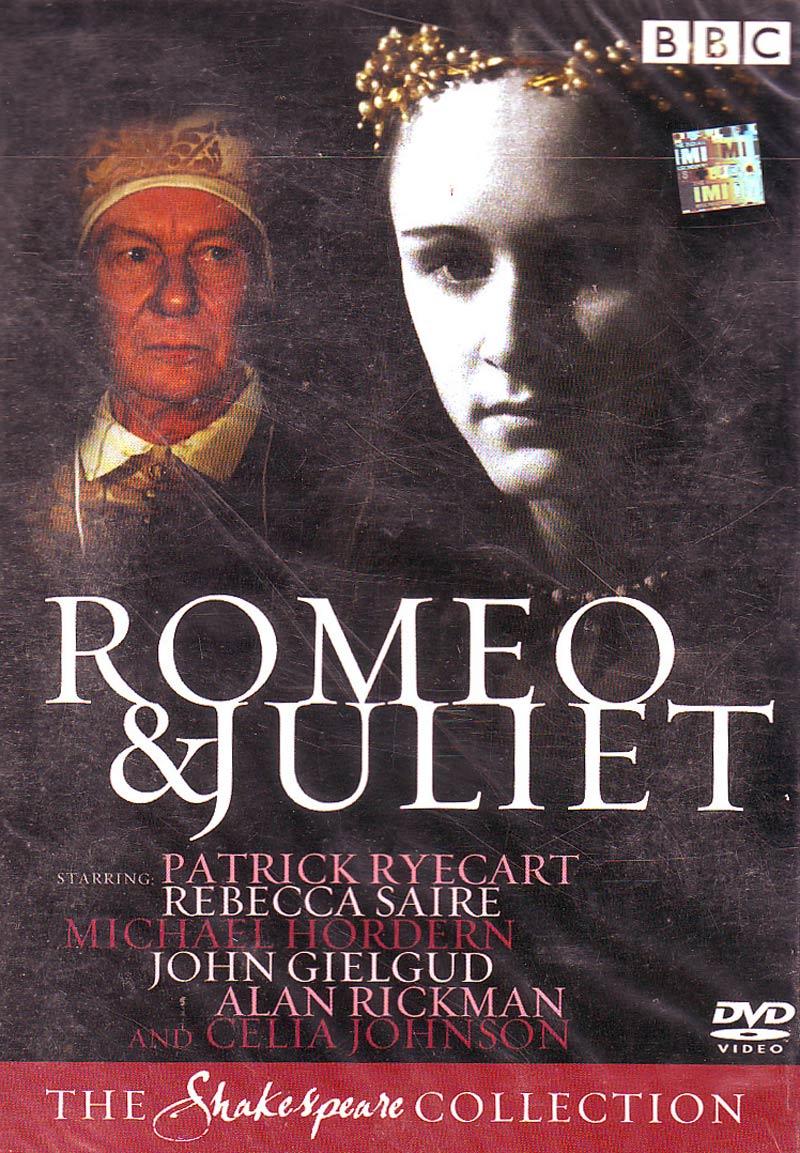 Romeo y Julieta (1978)