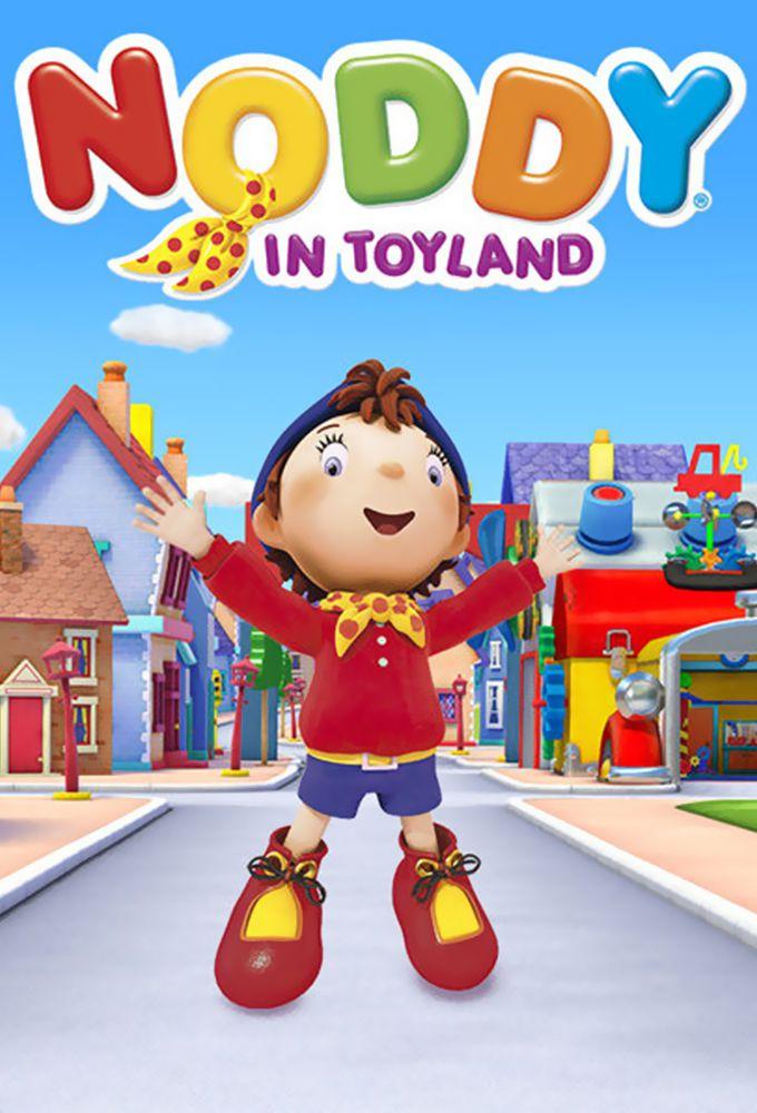 Noddy en el país de los juguetes
