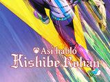 Así habló Kishibe Rohan