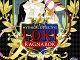 Matantei Loki Ragnarok