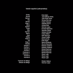 CRÉDITOSGUERRADEVAMPIROSCAP1.png