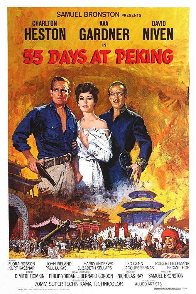 55 días en Pekín
