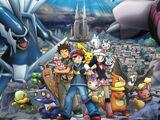 Anexo:Películas de Pokémon Diamond & Pearl