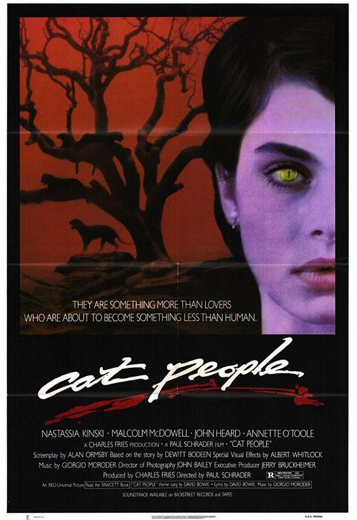La marca de la pantera (1982)