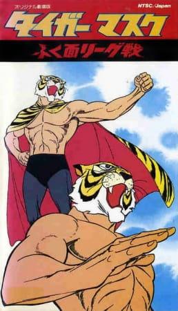 El hombre tigre: el campeón