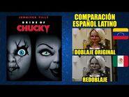 La Novia de Chucky -1998- Comparación del Doblaje Latino Original y Redoblaje - Español Latino