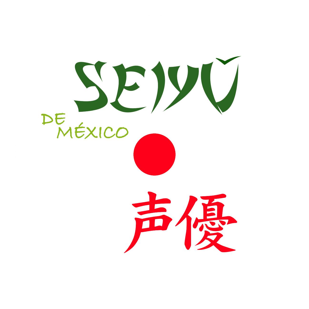 Seiyu de México S.A. de C.V.