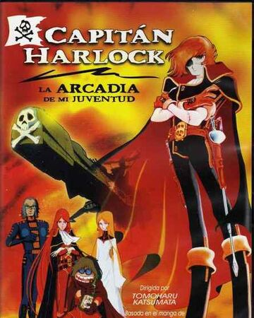 Arcadia-1982.jpg