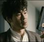 Shinichi morishige