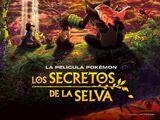 La película Pokémon: Los secretos de la selva
