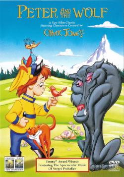 Pedro y el lobo (1995)