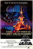 Star-wars-posteroriginal-1977-1a1
