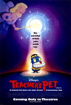 La mascota de la clase: La película