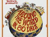 La vuelta al mundo en 80 días (1956)