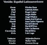 DramaTotal-LaGuarderiaS1E49