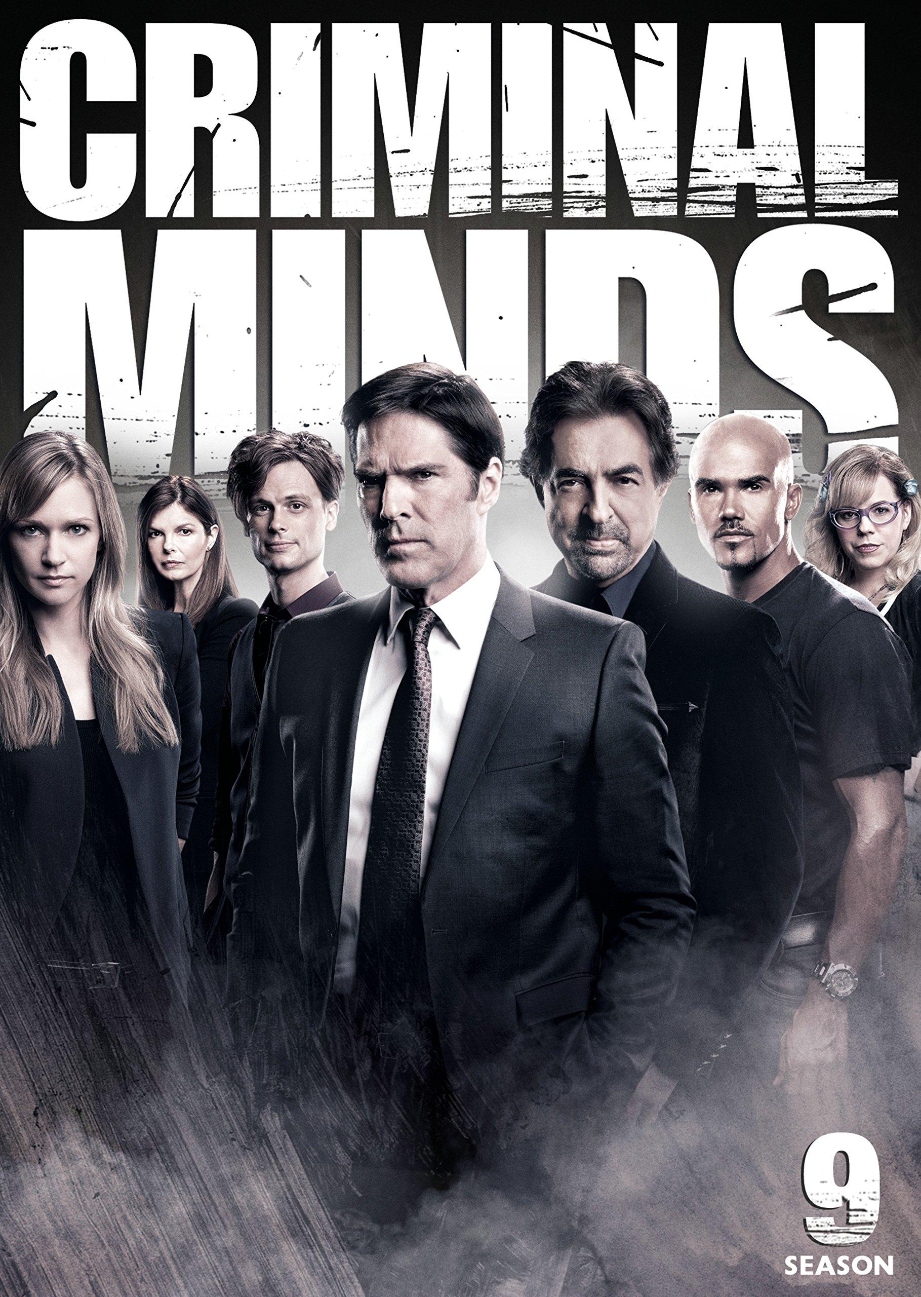 Anexo:9ª temporada de Mentes criminales