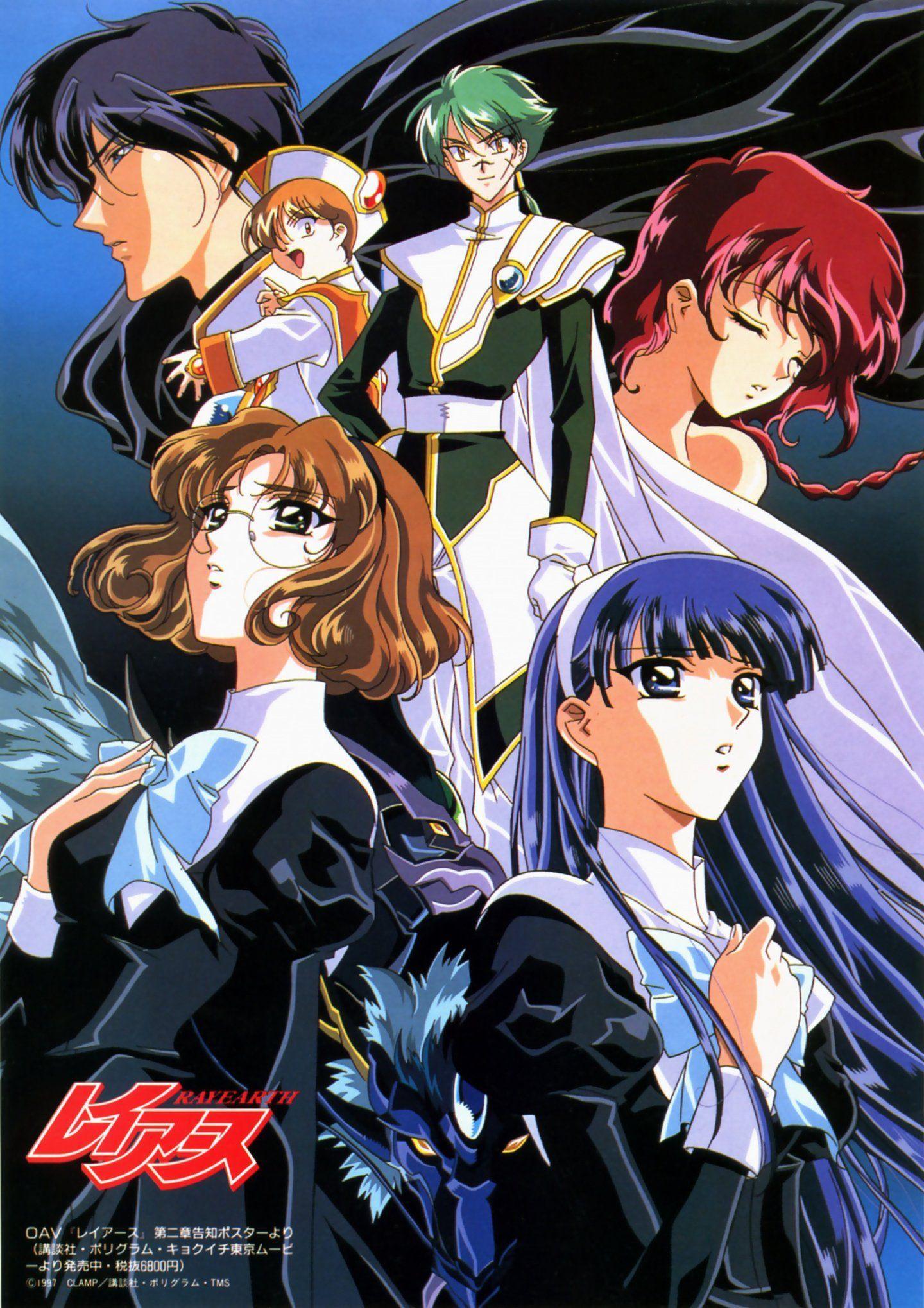 Las Guerreras Mágicas (OVA)